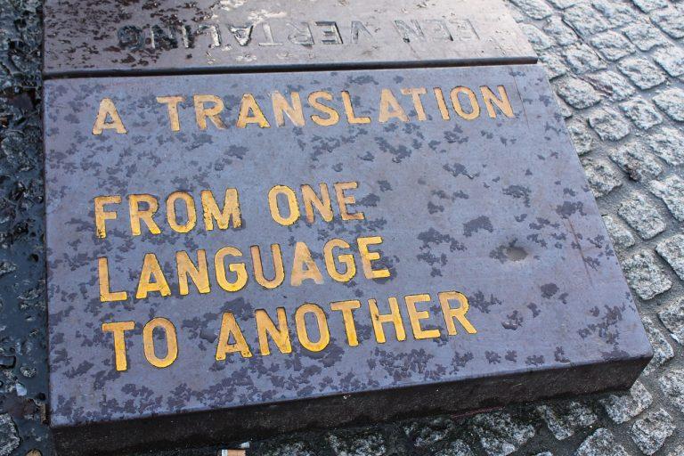 Traduzioni specializzate di altissima qualità in inglese e tedesco